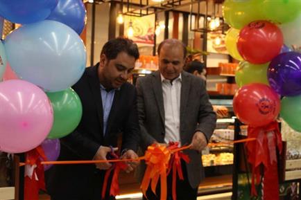 افتتاح  اولین شعبه 24 ساعته نان سحر در شهروند بیهقی